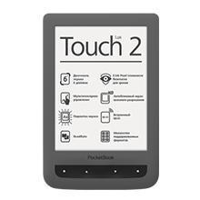Der neue PocketBook Touch Lux 2 – de LUX'-Variante des Lesens!