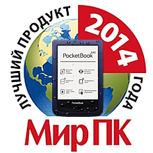 И снова в рейтинге PocketBook!