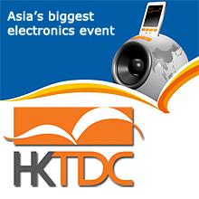 Компания PocketBook посетила HK Electronics Fair 2014