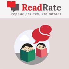 ReadRate знает о своих читателях всё!