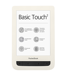 PocketBook Basic Touch 2