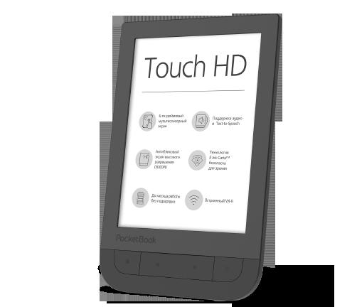 Картинки по запросу PocketBook 631 Touch HD