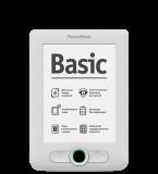 Basic New 613