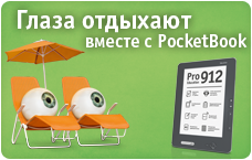 http://www.pocketbook-int.com/ua/products/pocketbook-912