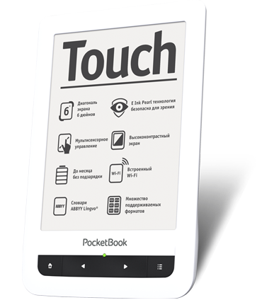 The PocketBook Touch model is a device for reading which combines all the best and most